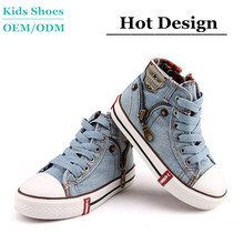 Korean Style Cool Children's High Cut Jeans Canvas Shoes Wholesale All Star Canvas Shoes With Zipper