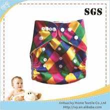 qq cloth diapers China baby cloth diaper
