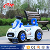 Good material high level kids battery operated cars /electric car for kids ride on /price children baby car