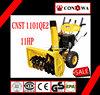 CNST 1101QE2 11HP Loncin Engine Snow Blower