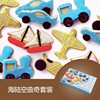 New Arrival May20th Various shape biscuitmoulds/special design cookie molds making/transportation shape cookie mould#9762
