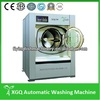 15KG automatic washers(Mini type washer extractor)