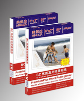 260gsm Minolta 5R preminum high glossy RC photo paper 50 sheets/pack