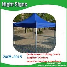 normal steel folding tents/beach tent/quick folding tents