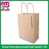 various types of brown kraft grocery paper bags