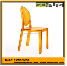 CN-PC-1011 Alibaba PC Plastic Clear Cheap Furniture Modern Wine Bar Indoor Furniture For Sale