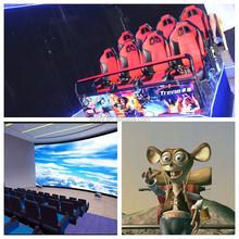 2012 the Most Popular Amusement Equipment - 5D Cinema Simulator