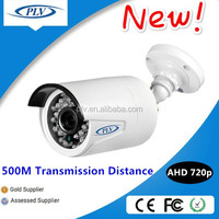 Surveillance camera china manufacturers,1mp low lux IP66 bullet ahd cheap security camera outdoor