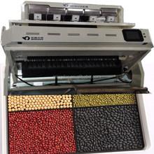CCD 256 sesame/split beans color sorter BY MINGDER