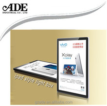 ADE new magnetic light box with round corner iPad style