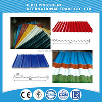 low carbon steel coil steel roofing sheet