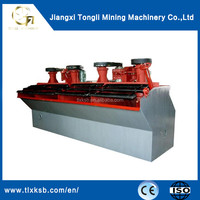 Lower Power Consumption Gold Mining Equipment --SF-8 Floatation Machine