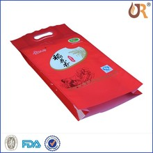 PLA plastic recycling package rice bag