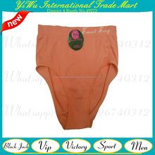 Womens Slimming Pants Comfort Slim Lift Body Shaper Form Fitting Underpants