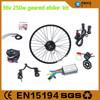 20 H new magnet 250w kit electric motor bike conversion kit