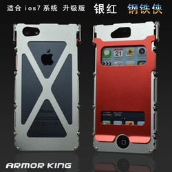 new product Armor King Stainless Steel unbreakable mobile phone case for iphone 5c with Stainless Steel Leather