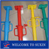 High Quality Adjustable Scaffolding Steel Shoring Prop