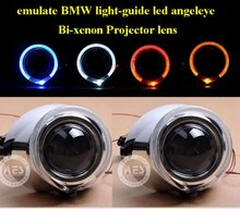 newest product AES 3rd generation VIP HID Bi-xenon projector lens (H4/H7 bulb +adjustable led angel eye)