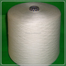 best yarn high quality bamboo fiber factory supplier cheap price