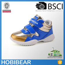 HOBIBEAR middle cut famous brand sport shoes children fashion sneakers active top one shoes