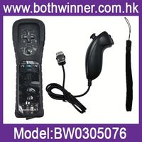 DA172 remote for wii controller built-in motion plus