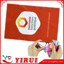YB004 microfiber cloth in bulk