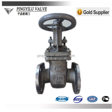 Cast Steel rising stem gate valve price PN16