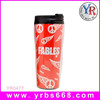 Promotion Gift Sport Cups Color Changing Mug Bike Water Bottle