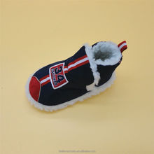 China factory cheap price deichmann standard lamb wool environmental protection material kid shoes