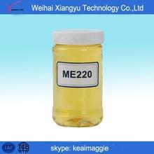 high tech antiscalant water treatment chemicals/water treatment chemical ME220