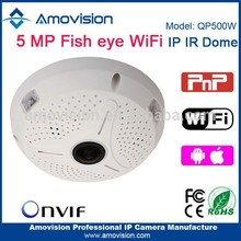 Amovision P2P 5MP QP500W Wifi Pan Tilt Zoom 128G SD onvif Auto IR cut low lux high tvl camera android phone