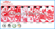 newest design customized logo printed, chinese culture iphone5G case
