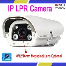 Good Price LPR Camera with 6/8/12/16mm Megapixel Fixed Lens, license plate recognition (LPR)