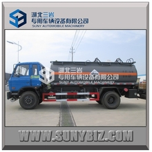 Made in china for hot sale Dongfeng Hydrochloric acid Or Sulfuric acid Or Caustic Soda transporting tank truck corrosive liquid