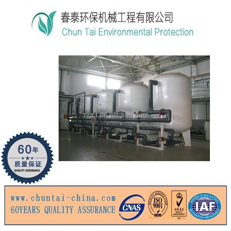 Mini Wastewater Treatment Plant : Mini sewage treatment plant buy
