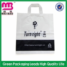 high tech production custom plastic loop handle bags
