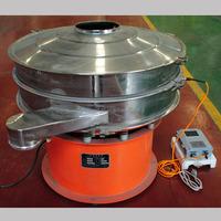 polyethylene and juice vibrator sieve equipment