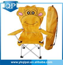 YONGKANG QIPAI Fishing Chair/Folding Chair