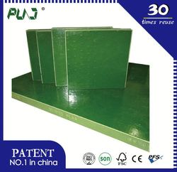"""1"""" rubber edging for plywood,indoor skin plywood,28mm plywood"""