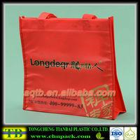 reusable hot sale tote eco-friendly bag pp non woven bag