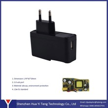 12v1000mA Power Adapter 12v1a Power Adaptor safety mark Mobile Charger