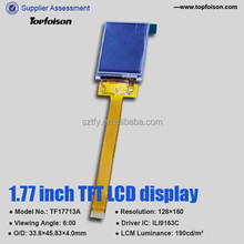 Hot selling 1.77 inch 128x160 tft lcd display with resistive touch panel for security system