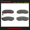 Top One Brake Pad Automobile Brake Pad For MITSUBISHI/HYUNDAI 2164701