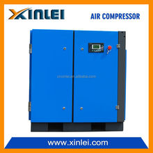 variable frequency drive 5.5kw electrical pressure screw compressor KKPM7.5A-t0730