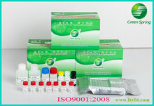 Clinical diagnostics and food and feed analysis Salbutamal ELISA kit