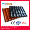/product-gs/880mm-width-synthetic-resin-roof-tiles-60341951255.html
