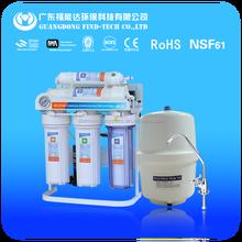 2015 cheap price korea water filter