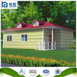 2015 New Design Modern Luxury modular movable container house