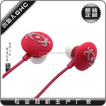 Mic high quality design free samples offered zipper earphone