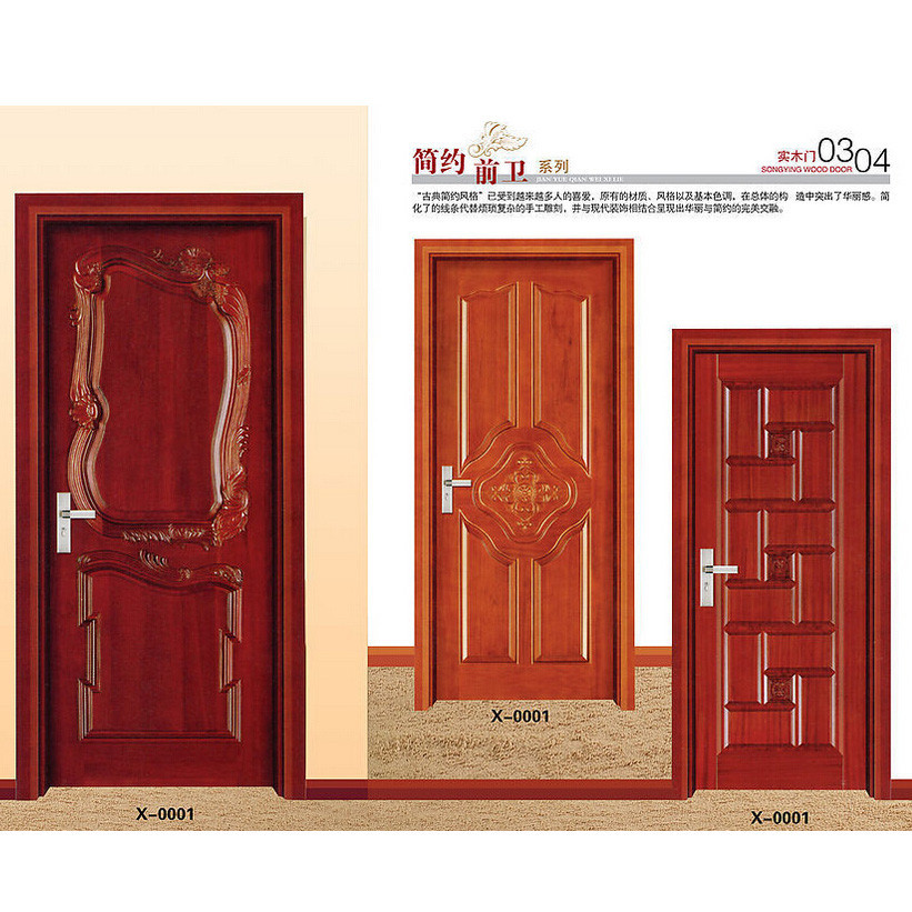 Wooden door design product sample catalogue buy wooden for Wooden main door design catalogue